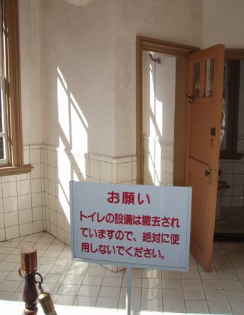 n_091108_3.jpg