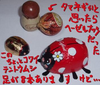 n_091211_2.jpg