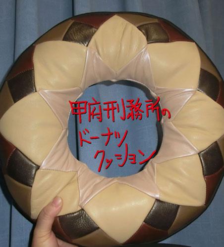 n_121126_8.jpg