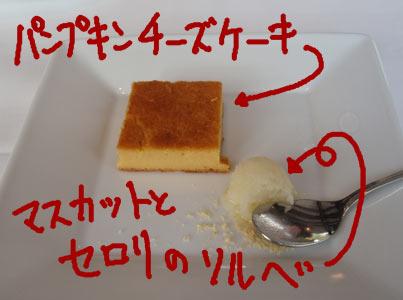 n_091108_4.jpg
